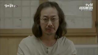 قسمت هشتم سریال کره ای Surplus Princess . پری دریایی – The Mermaid