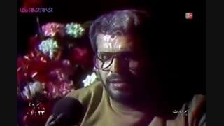 تصنیف مردان خدا پرده پندار دریدند - استاد سیدجلال الدین محمدیان