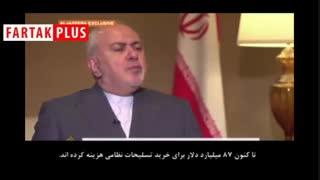 ظریف: آمریکا با فروش سلاح، عربستان و امارات را به انبار باروت تبدیل کرد