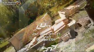 باغ رستوران بزرگ اروس در ارومیه