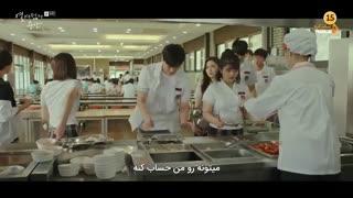 قسمت هشتم سریال کره ای Moment at Eighteen + زیرنویس فارسی چسبیده