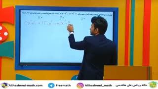 کنکور کارشناسی ارشد حسابداری و مدیریت از علی هاشمی