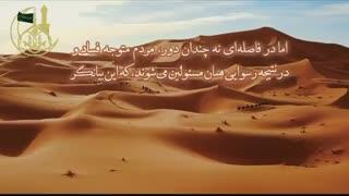 مفاسد مسئولین - حجت الاسلام محمد جواد نوروزی نصرت