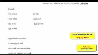 کدینگ لغات کتاب 504 با استاد 10 زبانه علی کیانپور