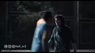 دانلود فیلم عرق سرد (باران کوثری)