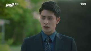 قسمت یازدهم سریال کره ای Level Up 2019 - با زیرنویس فارسی
