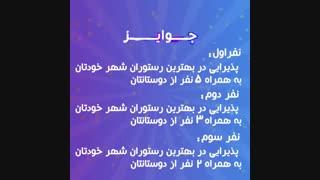 قرعه کشی اپلیکیشن اگومت، در روز عید غدیر خم