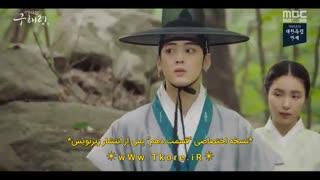 قسمت 20-19 سریال گو هه ریونگ مورخ تازه کار با زیرنویس فارسی
