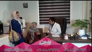 درمان زخم سوختگی در کلینیک زخم پلاس