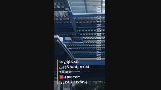 سقف عرشه فولادی مشهد09121505650