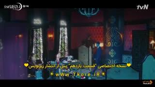 قسمت یازدهم سریال هتل دل لونا با زیرنویس فارسی