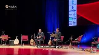 اجرای زنده آهنگ کولی - همایون شجریان