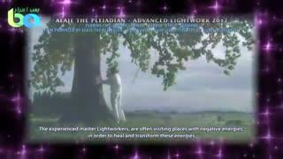 آلایا از سیستم ستاره ای پلدیان  قسمت سوم