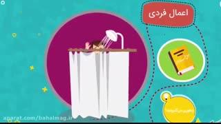 اعمال مستحب روز عید غدیر خم