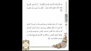 صفحه  050 -قرآن کریم