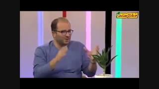 مسخره کردن بزرگمهر حسین پور در برنامه تلویزیون