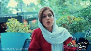 فروغ عباسی : دختر برفی ایران هستم /20 ثانیه فاصله من تا اولین المپیک