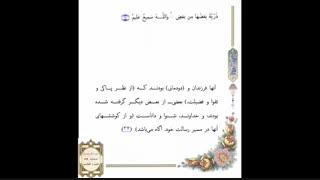 صفحه  054 -قرآن کریم