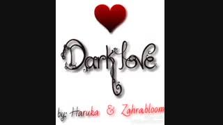 رمان عشق تاریکی پارت اول