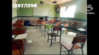 نمایی از درون و بیرون مدرسه دوران راهنمایی من:(