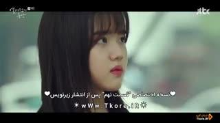 قسمت نهم سریال کره ای لحظه ای در هجده سالگی با زیرنویس فارسی