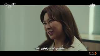 قسمت نهم سریال کره ای Moment At Eighteenزیرنویس فارسی چسبیده