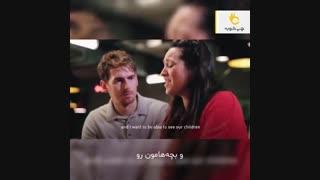 ویدیو عاشقانه جدید: بی وقفه عشق بورزیم
