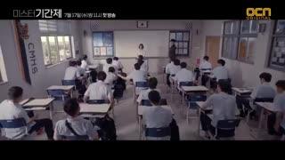 تریلر سریال: کلاس دروغها