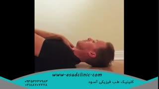 درمان سردرد پشت سر