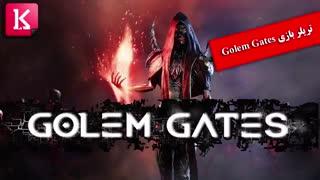 تریلر بازیGolem Gates
