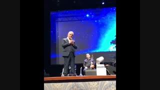 حواشی کنسرت مهران مدیری با حضور هنرمندان