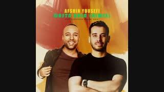 Arash – Dasta Bala (Afshin Yousefi Remix) |  ریمیکس جدید آرش به نام دستا بالا ( افشین یوسفی ریمیکس )