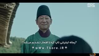 قسمت یازدهم (22-21) سریال کره ای گو هه ریونگ مورخ تازه کار زیرنویس فارسی