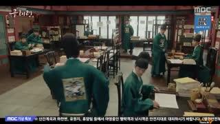 قسمت یازدهم (22-21) سریال کره ای Rookie Historian Goo Hae Ryung زیرنویس فارسی چسبیده