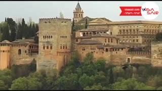 آلبایسین اسپانیا - Albicin -  تعیین وقت سفارت ویزاسیر