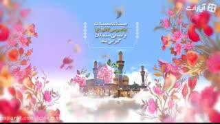 ولادت امام موسی کاظم مبارک!