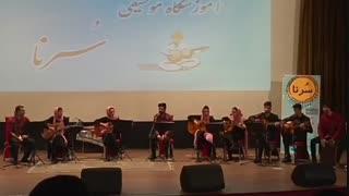 گروه گیتار پاپ آموزشگاه موسیقی سرنا کرج