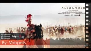 موسیقی متن فیلم الکساندر (اسکندر) اثر ونگلیس (Alexander,2004)