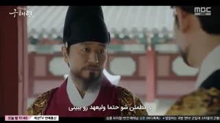 قسمت دوازدهم (24-23) سریال کره ای Rookie Historian Goo Hae Ryung زیرنویس فارسی چسبیده
