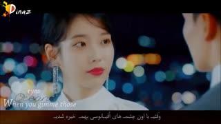 میکس ترکیبی سریال های کره ای- ocean eyes