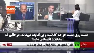 کارشناس شبکه روسیا الیوم آزادی نفتکش ایرانی سیلی محکمی به انگلیس و آمریکا بود