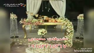 تشریفات محمدی در مشهد