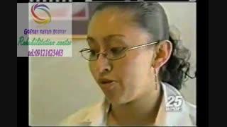 بهترین مرکز توانبخشی کودکان در کرج|گفتار توان گستر البرز 09121623463