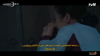 قسمت سیزدهم سریال هتل دل لونا با زیرنویس فارسی