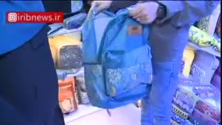 جای خالی کیف مدرسه ایرانی در بازار!