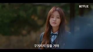 """تیزر دوم سریال""""Love Alarm""""+توضیحات❤"""