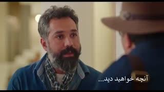 دانلود قسمت 17 سریال هیولا با کیفیت BluRay 1080p