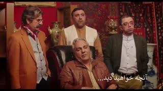 دانلود قسمت 17 سریال هیولا