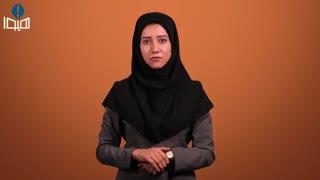 فیلم آموزشی رفع مشکل ورود به اینستاگرام