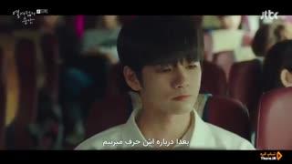 قسمت یازدهم سریال کره ای Moment at Eighteen + زیرنویس فارسی چسبیده